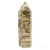 Petrified Wood Polished Point from Madagascar | Venusrox