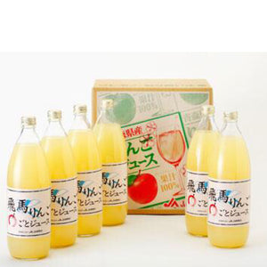 HI UMA APPLE JUICE (JAPAN) - SO.Fruits | Singapore's Premium Fruits Delivery