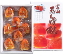 Load image into Gallery viewer, JAPAN PREMIUM TOYAMA ANPOGAKI (SEMI-DRY PERSIMMON) GIFT BOX - SOFruitsg | Singapore's Premier Fruit Delivery