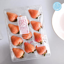 Load image into Gallery viewer, PINK AWAYUKI STRAWBERRY (JAPAN) - SOFruitsg | Singapore's Premier Fruit Delivery