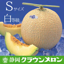 Load image into Gallery viewer, SHIZUOKA CROWN MUSKMELON (JAPAN) - SO.Fruits | Singapore's Premium Fruits Delivery