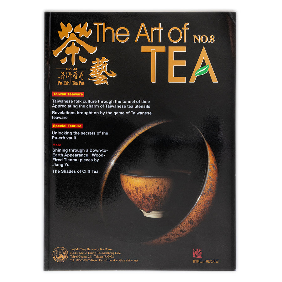 Art of Tea Magazine
