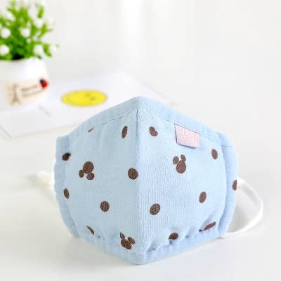 Kid's Face Mask - blue