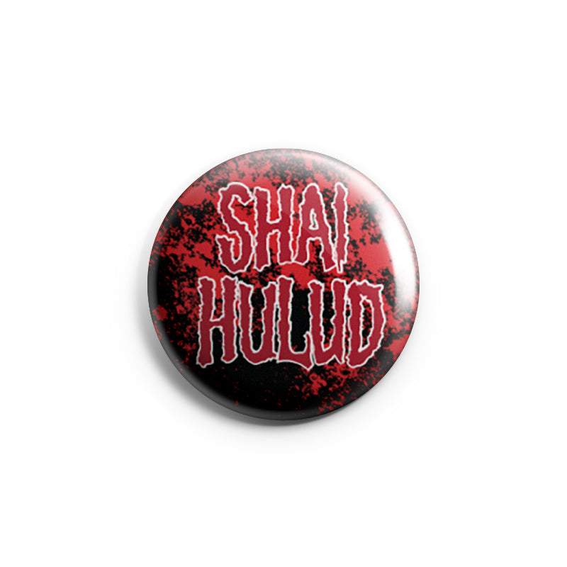 "REVBTN115 Shai Hulud ""Logo (Red)"" - Button"