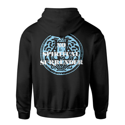 "Inside Out ""No Spiritual Surrender (Champion Brand)"" -  Hooded Sweatshirt"