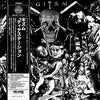"G.I.S.M. ""Detestation"""