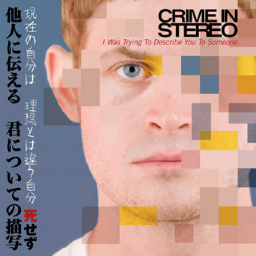 "B9R131-1/2 Crime In Stereo ""I Was Trying To Describe You To Someone"" LP/CD Album Artwork"