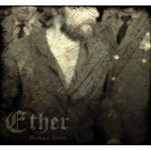 "DETR019-2 Ether ""Human Error"" CD Album Artwork"