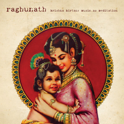 "EVR193-2 Raghunath ""Krishna Kirtan: Music As Meditation"" CD Album Artwork"