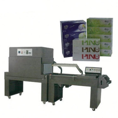 {apm} automatic heat shrink packaging machinery price - Ungrouped
