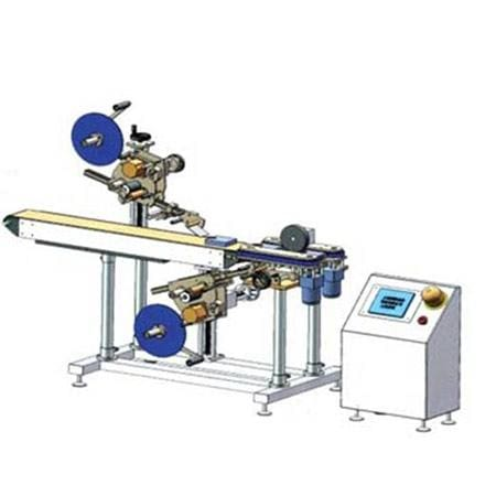 Automatic Labeling Machine for Sealing Box Mpc-s - Labeling Machine