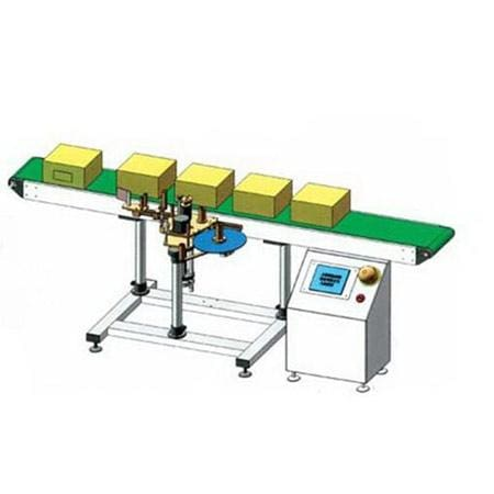 Labeling Machine for Carton (mpc-l) - Labeling Machine