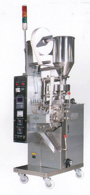 Model Dxdk-40ii/150ii Automatic Granular Packaging Machine - Double Side Aluminium Foil Packing Machine