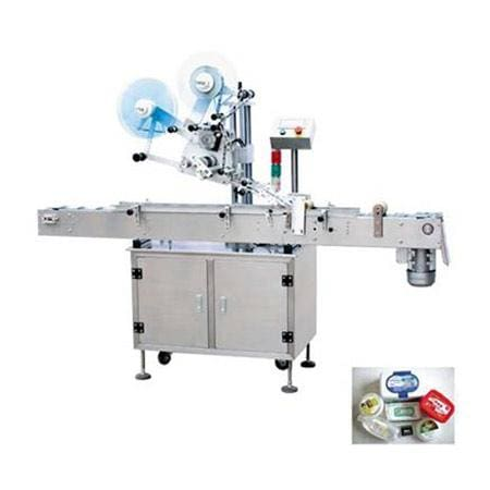 Planar Self-adhesive Labeling Machine (mpc-ps) - Labeling Machine
