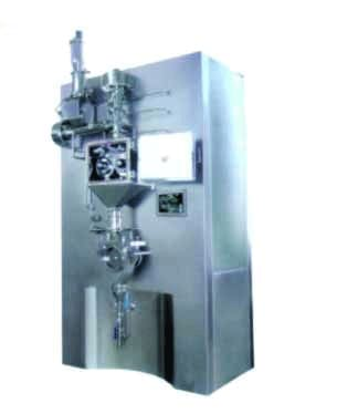 Yg-208a Sterile Stype and Industrial Stype Dry Granulator - Granulator Machine