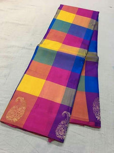 Stylish Multi Color Designer Saree