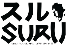 Suru Clothing Co,
