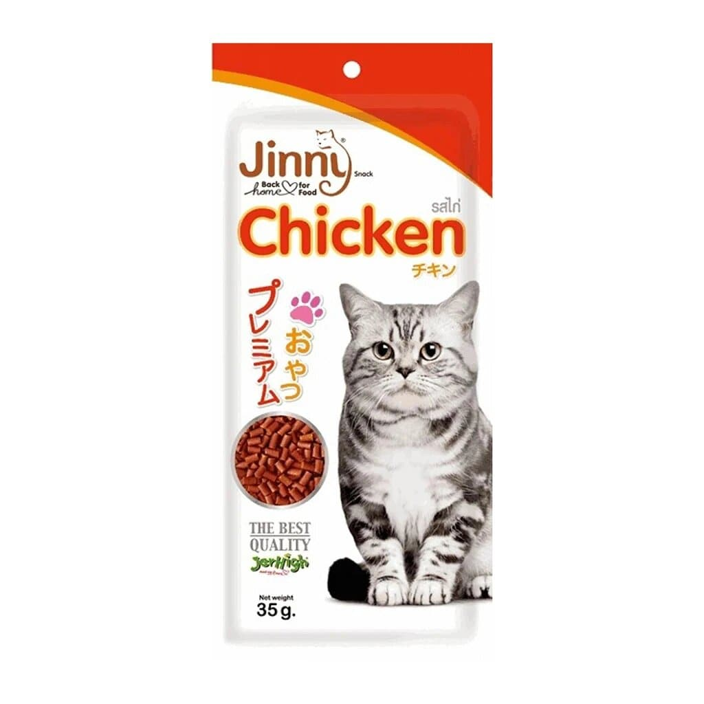 Jerhigh Jinny Chicken - 35g