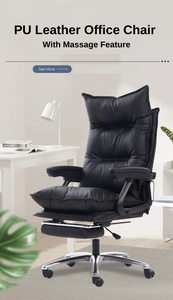 Leather Office Chair with Massage Feature
