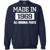 Image of Made In 1969 Men Tee - STUDIO 11 COUTURE