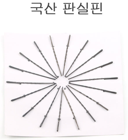 Basic Thin Pins (판실핀)
