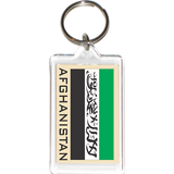 Afghanistan Acrylic Key Holders