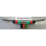 Afghanistan Fan Choker Necklace