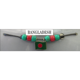 Bangladesh Fan Choker Necklace