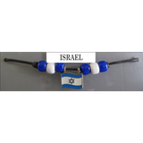 Israel Fan Choker Necklace