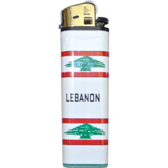 online lighters