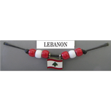 Lebanon Fan Choker Necklace
