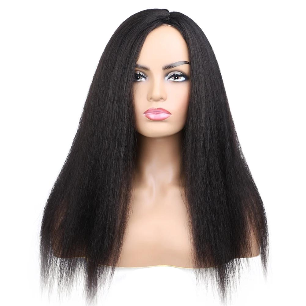 Long Straight Synthetic Hair Wigs For African Women