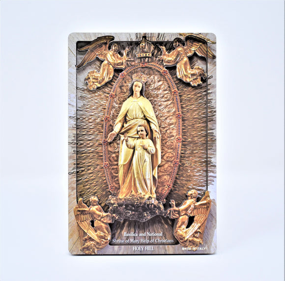 3D PLAQUE HH SHRINE STATUE