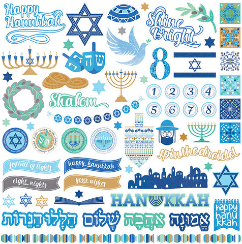 Photo Play 12x12 Cardstock Stickers - Happy Hanukkah - Elements