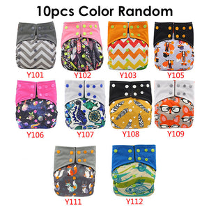 10,12, 15pcs Cloth Diaper set