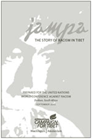 Jampa: The Story of Racism in Tibet