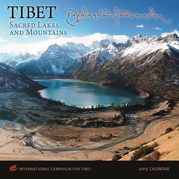 ICT's 2015 Calendar: Tibet, Sacred Lakes and Mountains