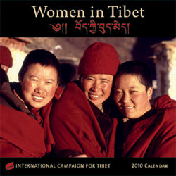 ICT's 2010 Calendar:  Women in Tibet