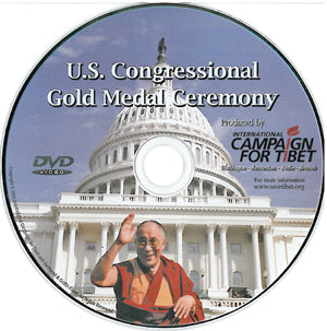 U.S. Congressional Gold Medal Ceremony (DVD)