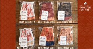 ICT Adult Face Masks