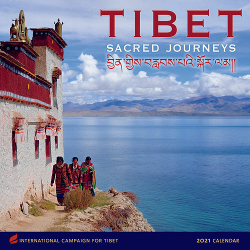 ICT's 2021 Calendar: Tibet Sacred Journeys