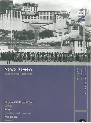 News Review 2001