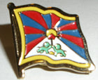 Tibet Flag - Lapel Pin