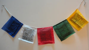 Gu-Chu-Sum Windhorse Signs Large Cloth Prayer Flags