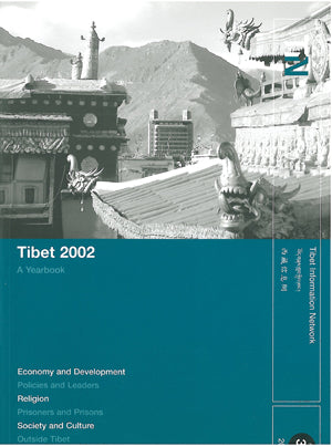Tibet 2002: A Yearbook