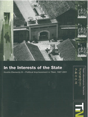 In the Interests of the State: Hostile Elements III 1987-2001