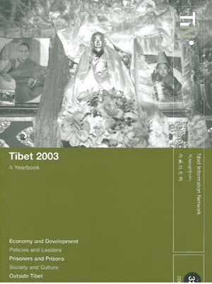 Tibet 2003: A Yearbook