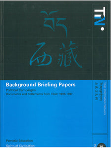 Background Briefing Papers 1996-1997