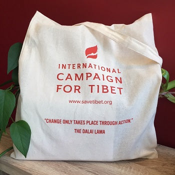 ICT's NEW Tote Bag