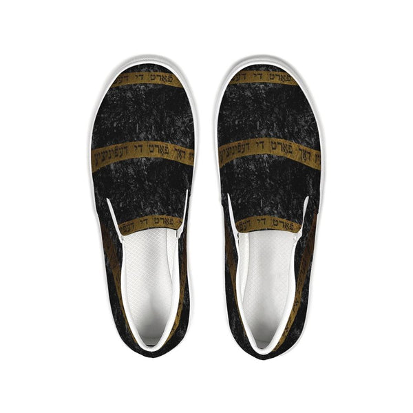 JF Slip-On Hebrew Shoes